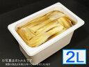業務用・大容量アイスクリーム「ジェラートジェラート」業務用・大容量アイスクリーム・プリン・ブディーノ味 2L(2リットル)