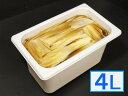 業務用・大容量アイスクリーム「ジェラートジェラート」業務用・大容量アイスクリーム・プリン・ブディーノ味 4L(4リットル)
