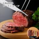 北海道産牛ローストビーフ[送料無料][内祝い・出産内祝い・結婚内祝い・快気祝い お返し ギフトにも!]