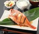 千葉県・ゆう屋 金目鯛の煮つけ 3尾[送料無料]