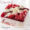 【クリスマスケーキ予約・2018】「銀座千疋屋(せんびきや)...