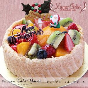 【クリスマスケーキ予約・2017】X'mas フルーツケーキ5号【パティスリー『TakaYanai』】[送料無料]