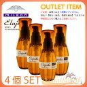 ●ミルボン ディーセス エルジューダ MO 4箱SET 120ml×4箱数量限定 アウトレット商品 箱なし