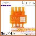●ミルボン ディーセス リーファ オイルリリーサー 9mL×4連 毛髪頭皮ケア 数量限定 アウトレット商品 箱なし