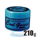 クールグリース G 210g オールバック 整髪料/リーゼントの作り方/モヒカン/サイドバック/水性ポマード/クールグリースg