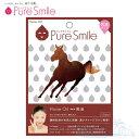 Pure Smile エッセンスマスク 乳液タイプ Horse oil/馬油 【ピュアスマイル 乳液フェイスマスク 1枚】