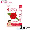 3枚セット Pure Smile エッセンスマスク ローズ ...