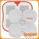 家庭用EMS運動機器 スポパッド パワー4 SPOPAD POWER4