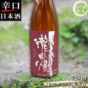 【日本酒】 純米吟醸 備前雄町 瀧自慢 720ml