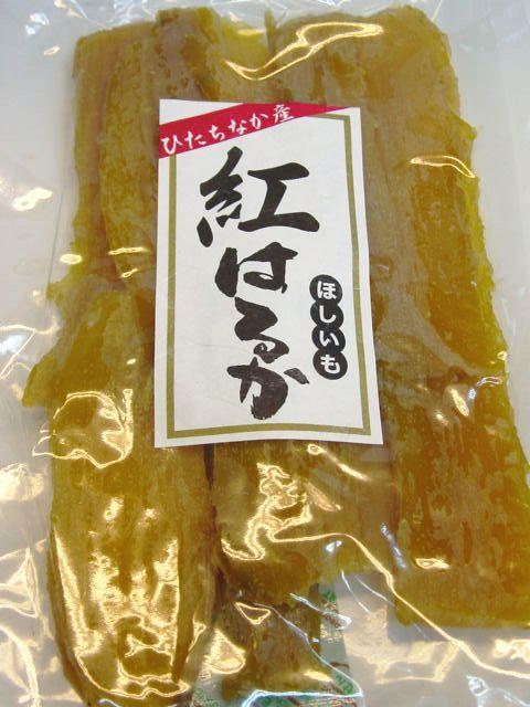 スイーツ和菓子干しいも飛田憲男さんの干し芋紅はるか平切り200g入り茨城県ひたちなか産(株)ニチノウ