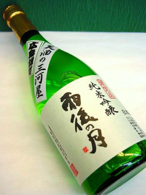 相原酒造(株)雨後の月純米吟醸雄町720ml日本酒薫酒、中国地方、広島県