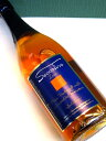 ノンアルコールワイン セッコリーノ・ゼロ(トラウベンザフト/白 ノンアルコール・スパークリングワイン)750ml ドイツ、ファルツ