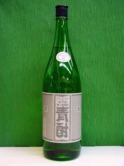 青酎 池の沢〜青ヶ島酒造 1800ml 誕生日、御祝、内祝等のギフトにも