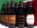 【ゴールデン・ケルシュ】【エスプレッソ】【ゴールデン・エディンバラ】300ml×各4本 新潟ビール(株)12本化粧箱入セット VOL.2 誕生日祝い、御祝、内祝、御礼等のギフトにも。