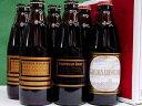ゴールデンケルシュ、エスプレッソ、ゴールデンエディンバラ 310ml×各2本 新潟ビール6本化粧箱入セット VOL.2 送料込み(クール便不可)