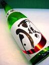 雨後の月 吟醸酒 1800ml 広島県呉市、相原酒造(株)