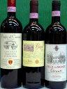 トスカーナ赤ワイン、キアンティ(主に軽快なタイプ)の飲み比べができます。