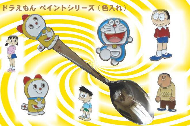 【ヤマトDM便対応品】ドラえもん ベビー スプ...の紹介画像2