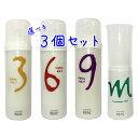 リアル化学 ルシケア 選べる ミルク (3/6/9/M) ×3本セット