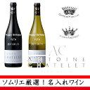 名入れワイン 王冠のラベルがオシャレなワイン...