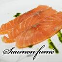 Salmonsam