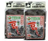 这个村子是酿造红酱,大豆味噌老字号 - 出生在三河10P14feb11 1公斤;[昔ながらの豆みそ1kg【調味料】【お取寄せ】【YOUNG zone】【RCP】]