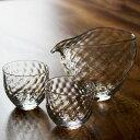 glasscalico グラスキャリコ ハンドメイド ガラス酒器 煌 (きらめき) 冷酒器セット (片口 ぐい呑 2個) おしゃれ ギフト プレゼント