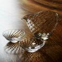 glasscalico グラスキャリコ ハンドメイド ガラス酒器 煌 (きらめき) 冷酒器セット (片口 さかずき 2個) おしゃれ ギフト プレゼント