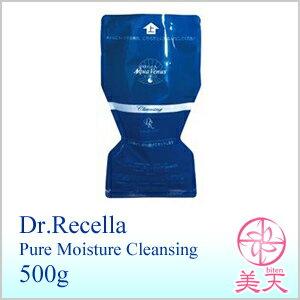 Dr.Recella(ドクターリセラ)(アクアヴィーナスシリーズ) ピュアモイスチャー クレンジング500g