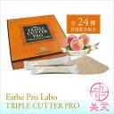 あす楽☆ Esthe Pro Labo エステプロ・ラボ トリプルカッタープロ (3g×30包入り)