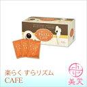 �����ڡ�ڤ餯����ꥺ�� CAFE 60����