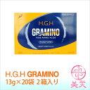 グラントイーワンズ HGH GRAMINO エイチ・ジー・エイチ グラミノ20袋×2箱入り