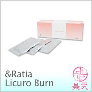 &Ratia(アンドラティア)ダイエットサプリ リカロバーン 313mg×4錠×30包(むくみ、セルライト退治)(食べながらカロリーカット)