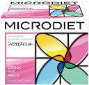 MICRODIET マイクロダイエット ドリンクミックス 14食パック(むくみ、セルライト退治)(食
