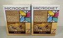限定生産 サニーヘルス マイクロダイエット MICRODIET ドリンク(ブロンドショコラ)14食...