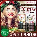 新作!耳つぼジュエリー冬の福袋クリスマスハッピーバッグ【 A 】【7点セット】耳つぼ