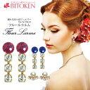 CanCam掲載アイテム★耳ツボピアス〓【揺れる】〓フルールラルム-fleur larme-全10種ear art