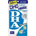 DHC【ディーエイチシー】 DHA 60日分...
