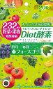 【医食同源】『232Diet酵素』すっとスリム!毎日燃焼!2...