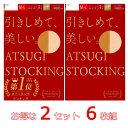 ☆1月限定30円OFFクーポン☆【楽天ランキング1位!】【メ...