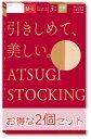 【6月限定クーポン】【メール便送料無料】ATSUGI STO...