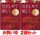 (6枚組)ATSUGI STOCKING ( アツギストッキ...
