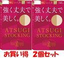 【品揃に自信あり】ATSUGI STOCKING ( アツギ...