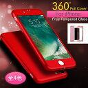 iPhone7ケース-強化ガラス保護フィルム付き-耐衝撃-i...
