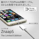 USB ケーブル マグネット式充電ケーブル iPhone iPad 急速充電 シームレス/マグネット/端子/充電/ケーブル/USB
