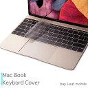 ショッピングキーボード MacBook/Mac book Air 用キーボードカバー mac book proカバー マックブック キーボードカバー Air