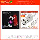 ショッピングlightning iPhone 6/6s iPhone 7/8 ケース はめこみ メッキ仕上げ アイフォン バンパー 2.4A 急速充電対応 充電 Lightningケーブル ライトニングケーブル MFi認証 1m