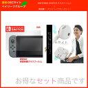 ニンテンドー スイッチ ガラス フィルム Nintendo Switch 本体 用 保護フィルム 任天堂スイッチ iPhone イヤホン 高音質 最高品質 マイク音量ボタン付き