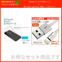 ショッピングlightning iPhoneX ケース エアクッションTPU ソフトケース 耐衝撃 カバー アイフォンX 2.4A 急速充電 充電 Lightningケーブル ライトニングケーブル MFi認証 1m