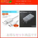 USB���Ŵ� ��®���� AC�����ץ��� ����®��2�� ���ޥۡ�������C��USB Type-C �����֥� 2m ���ť����֥� USB2.0 Type-c�б����ť����֥�